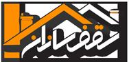 سقف سازان | ساخت و نصب انواع سقف شیروانی