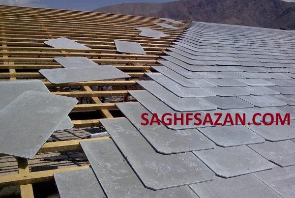 اجرای سقف آردواز
